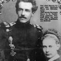 Eugen und Wera an ihrer Verlobung